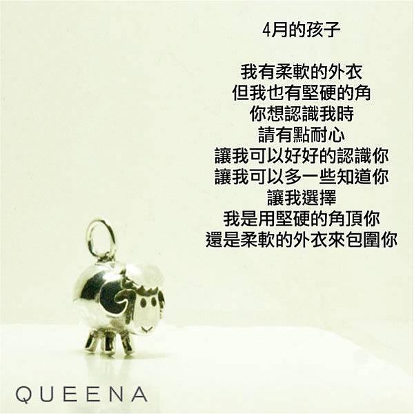 羊咩咩3.jpg