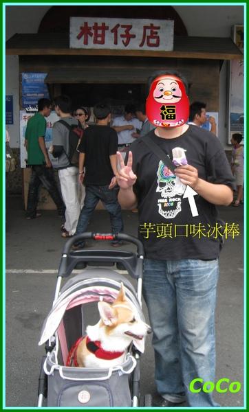 IMG_2112-1.jpg