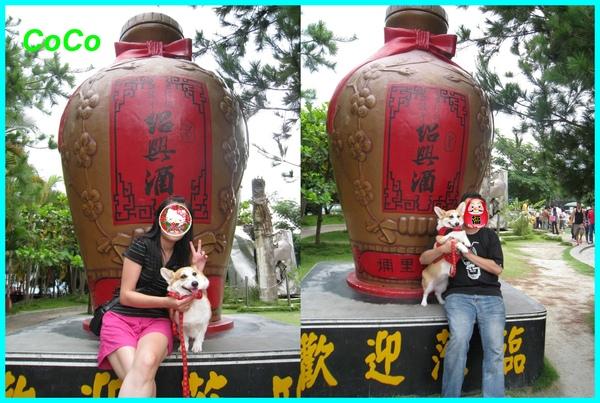 埔里酒瓶合成照-1.jpg