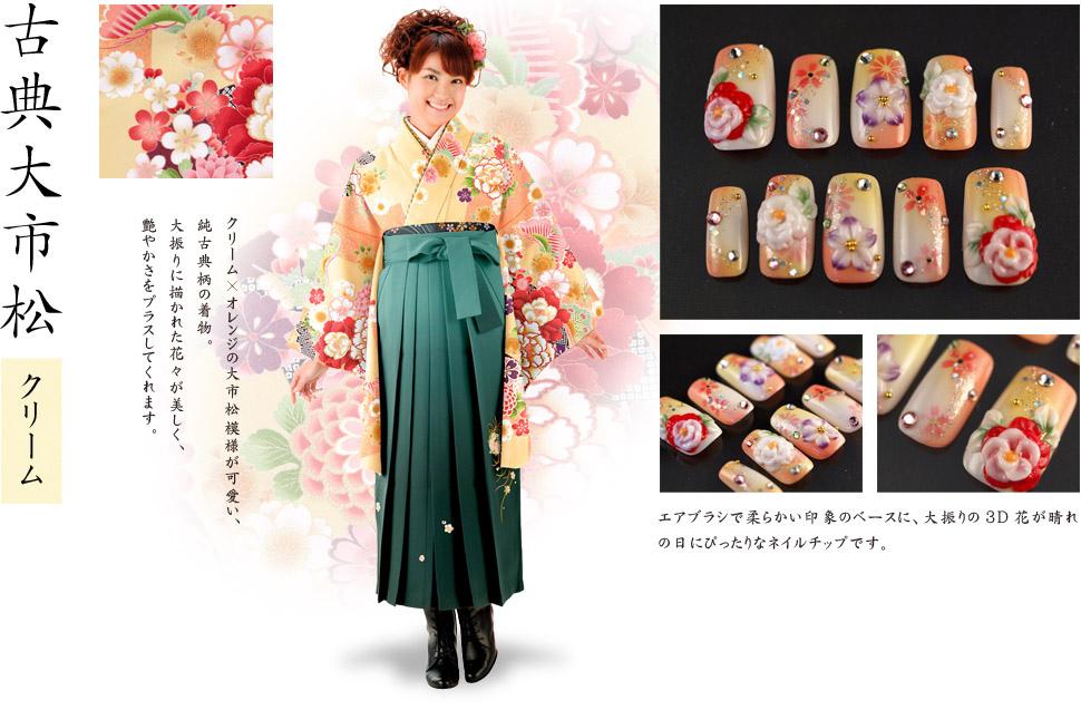 kimononail.com-1