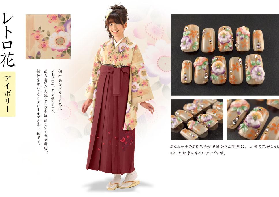 kimononail.com-3