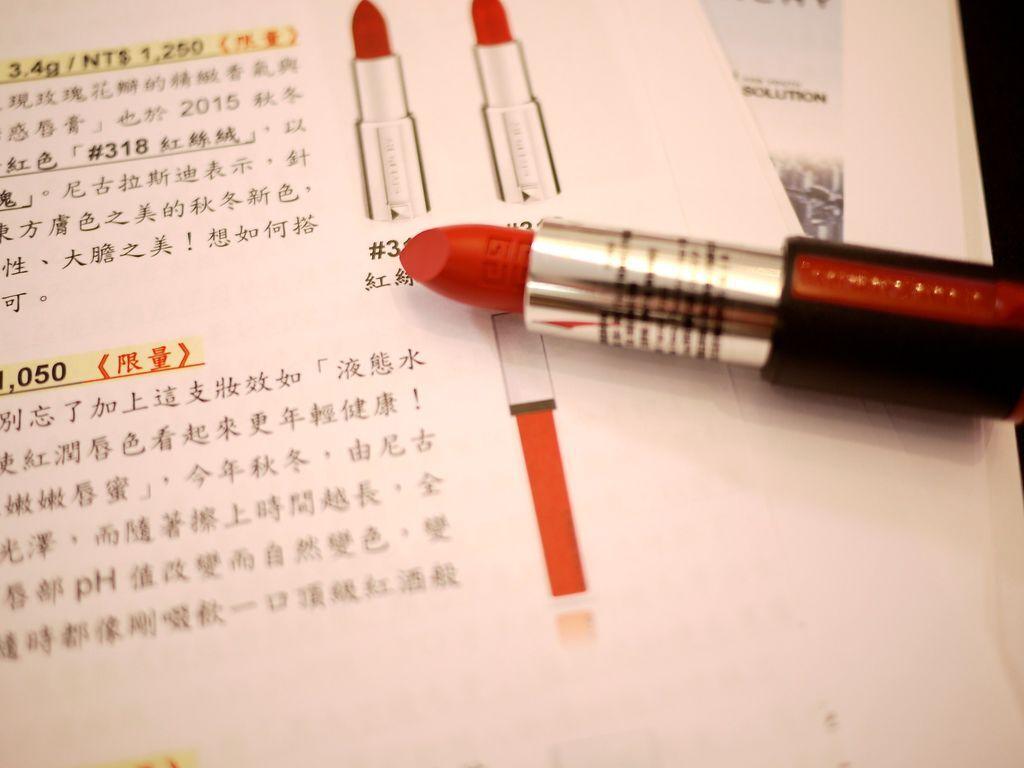 P2180956.JPG