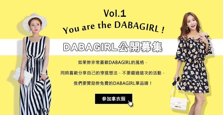 Daba girl