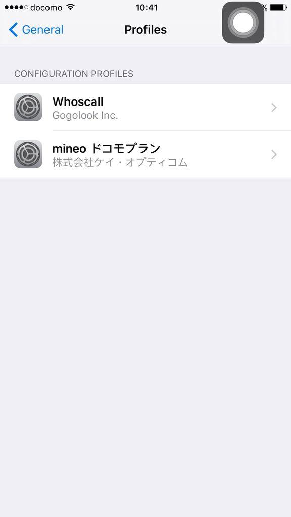S__7135259.jpg