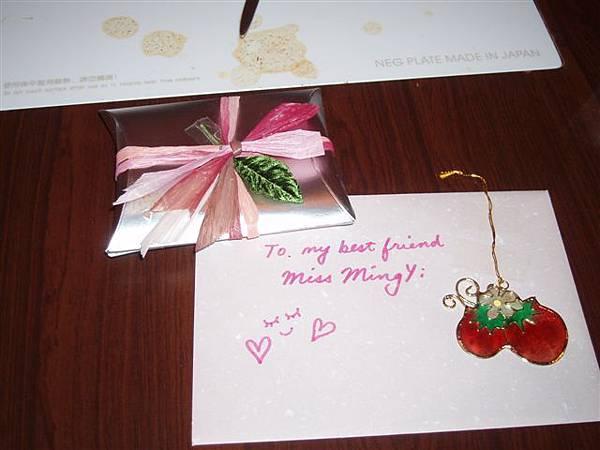 Mayomi禮物2--超級漂亮的包裝