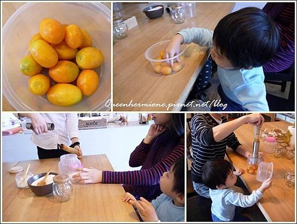 20130201橘之鄉蜜餞形象館
