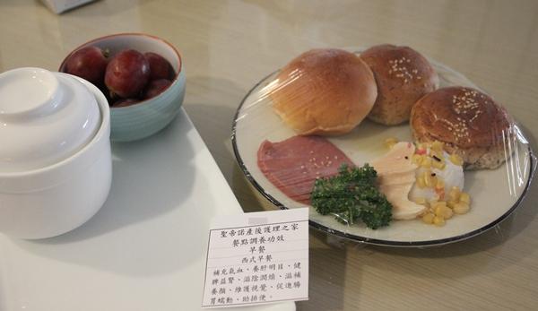 santino-breakfast 2.JPG