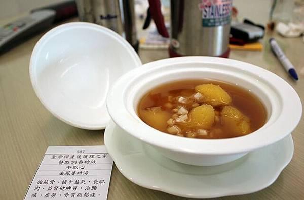 IMG_0014-dessert 2.JPG