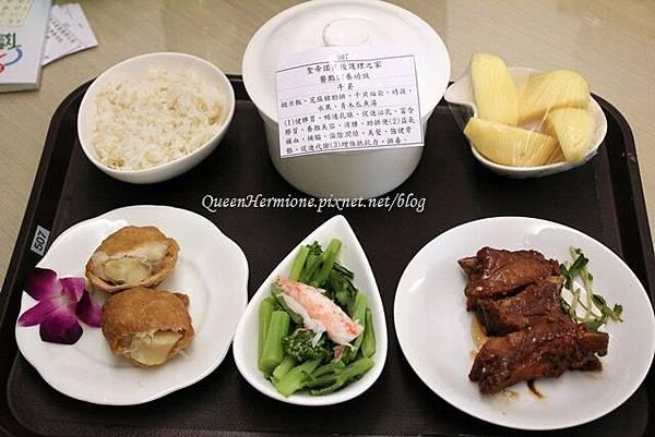 IMG_0025-lunch.JPG