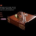 0219-2珠寶盒下午茶.jpg