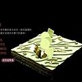 0219-3珠寶盒下午茶.jpg