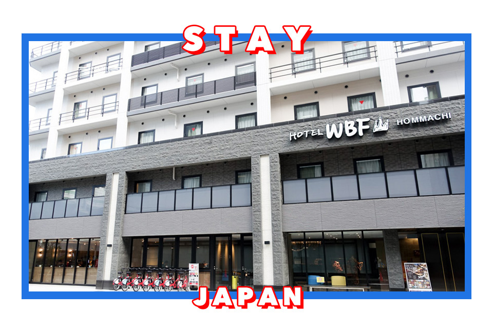日本賞楓行-大阪心齋橋住宿 本町站 Hotel WBF hommachi 御堂筋彩燈就在附近