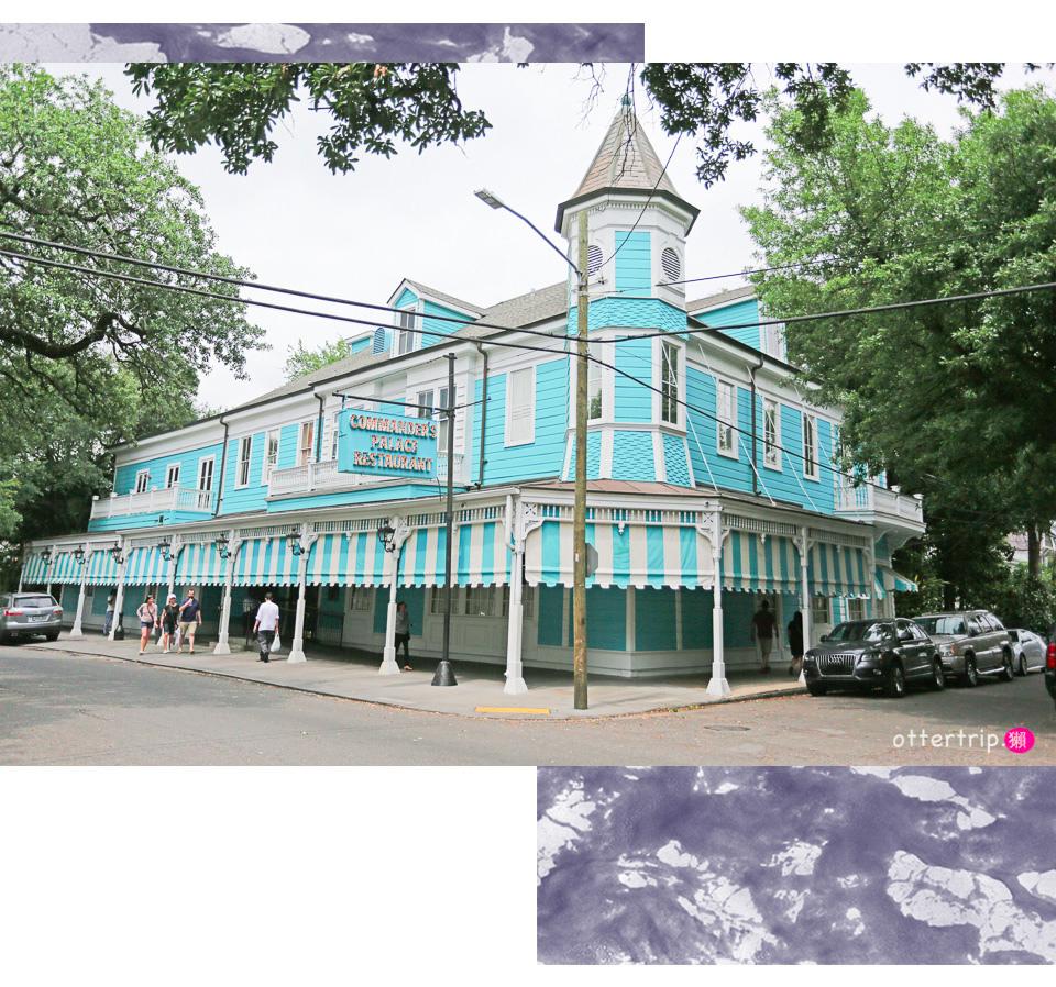 紐奧良美食 Commander's Palace,Coop's Place,Dat Dog Frenchmen