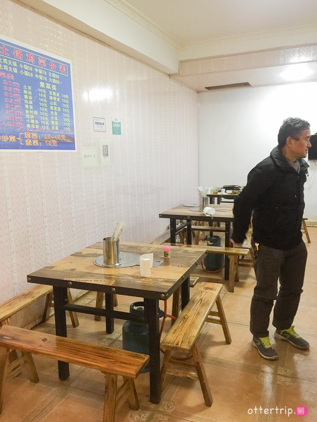 中國大陸雲南 老媽土鍋雞吃瀘沽湖的野生菌放山雞火鍋