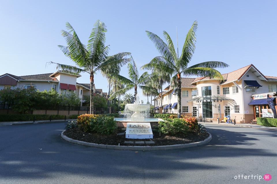 澳洲凱恩斯住宿推薦  The Lakes Cairns Resort 澳洲人的度假社區,泳池非常大