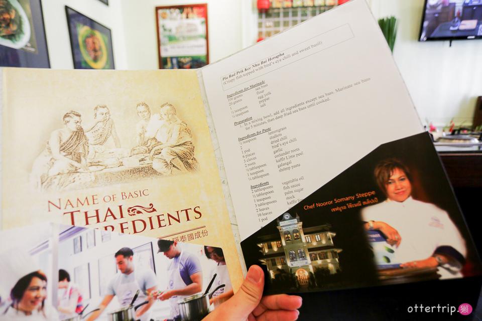 泰國曼谷美食推薦  | 藍象餐廳曼谷 Blue Elephant Bangkok 米其林餐廳學泰菜