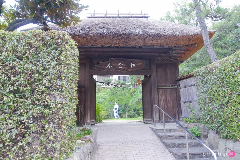 日本四國 道后温泉住宿 道後funaya(ふなや)夏目潄石`天皇都住過