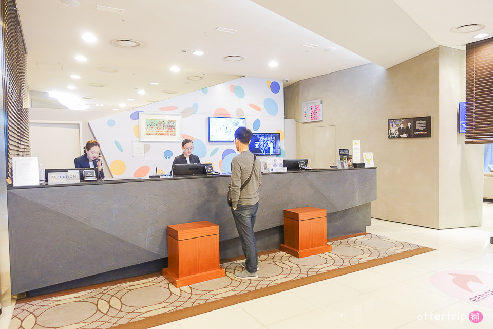韓國大邱住宿推薦  Novotel Ambassador Daegu 東城路商圈附近住宿