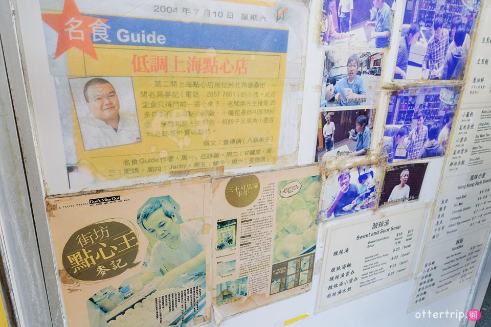 [香港]7家首屆米其林推薦街頭小吃店 十八座狗仔粉`佳佳甜品`強記美食...