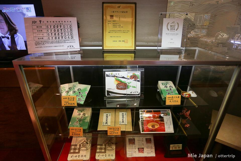 「日本三重」松阪牛的故鄉品嚐松阪牛名店-和田金