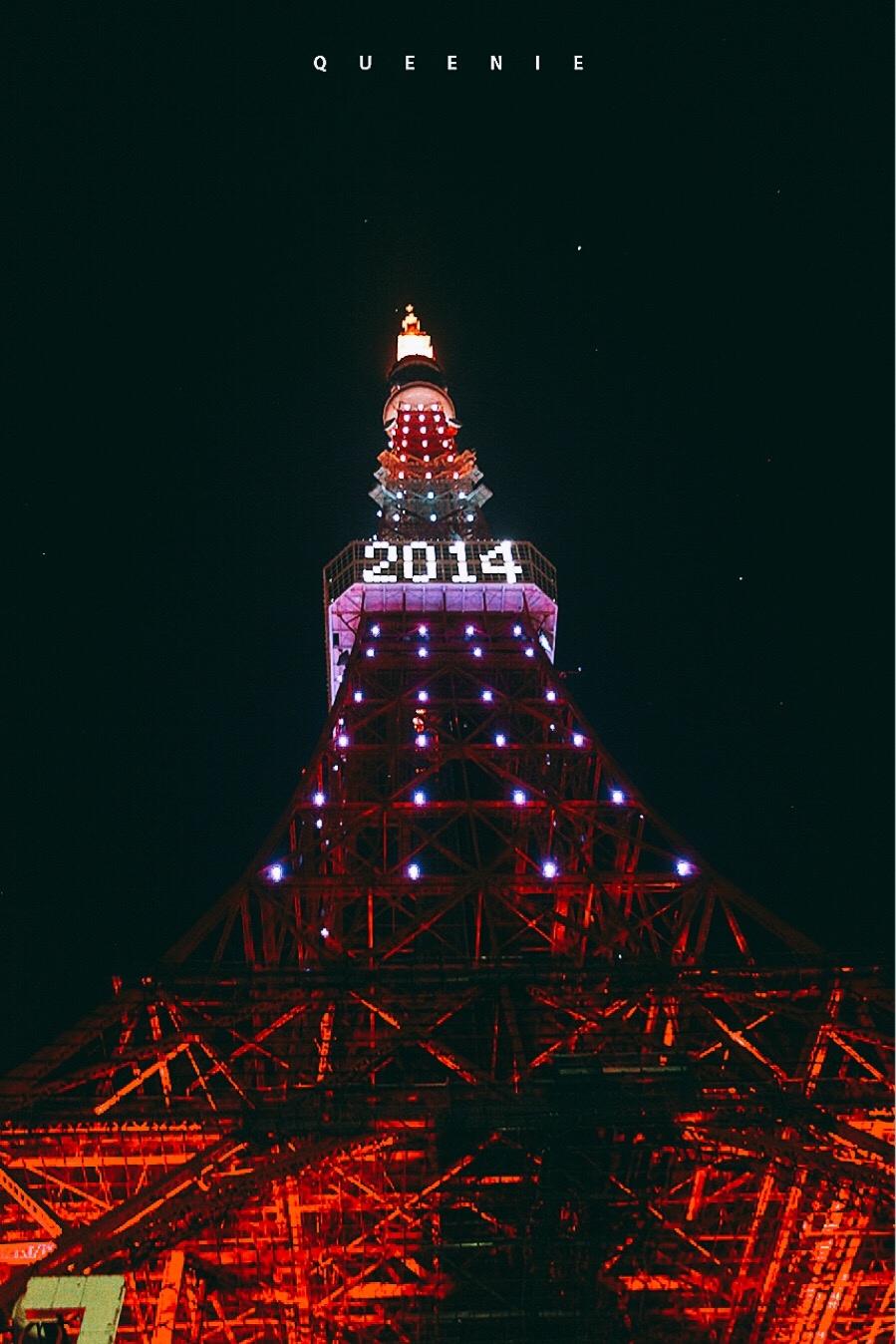 [日本東京]有美少女戰士在東京鐵塔陪跨年的2014年