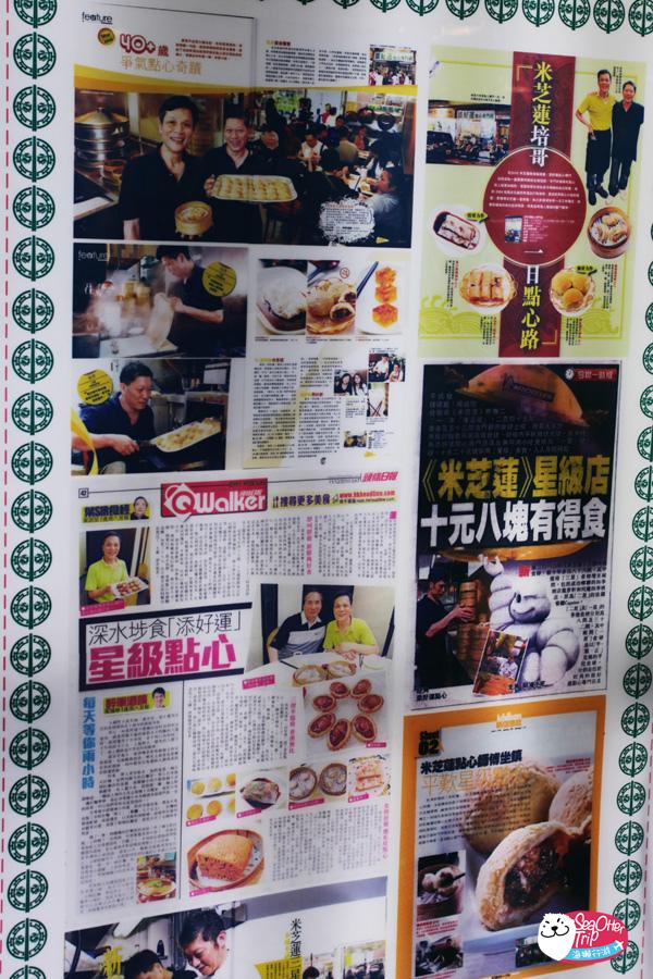 香港米其林摘星星去~龍景軒`添好運`何洪記