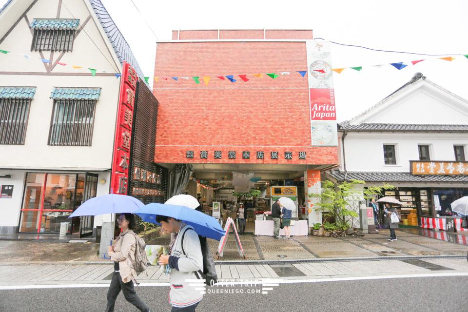 九州有田陶瓷之里 有田燒市集/有田陶器市 走訪「人間國寶」今右衛門窯
