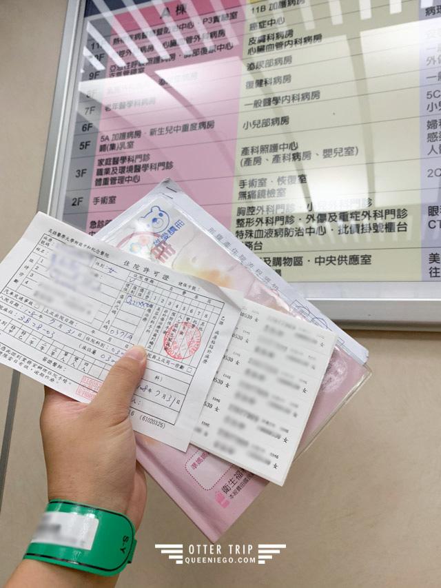 【育兒-高雄生產】高醫生產/高醫生產病房/高醫單人房