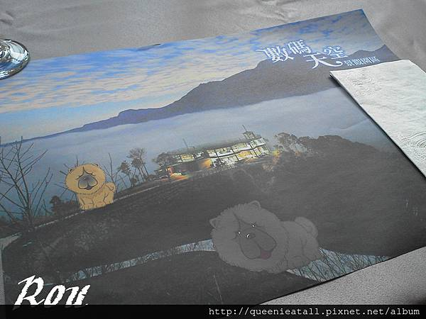 2013-08-02 12.16.50_副本.jpg