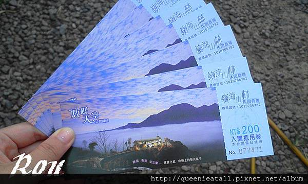 C360_2013-08-02-11-57-52-127_副本.jpg