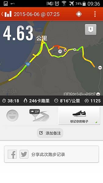 Screenshot_2015-06-06-09-36-04