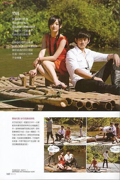 我很喜歡在竹筏上的這張照片,有fu