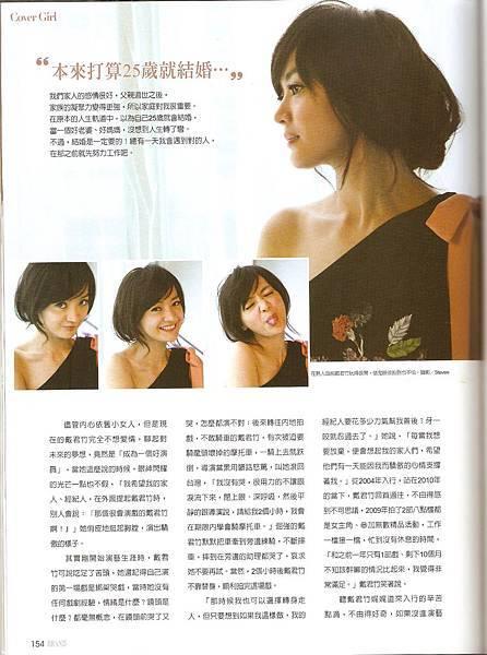 201004名牌誌3.jpg