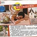 20100402時報周刊.jpg