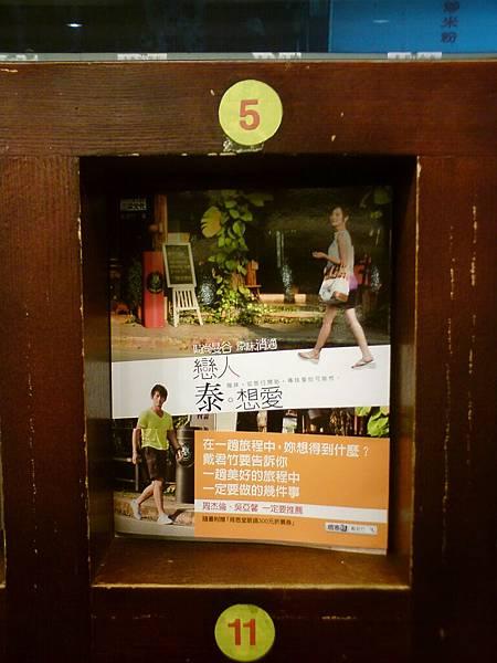 謝謝大家,新書登上金石堂暢銷排行榜第五名!