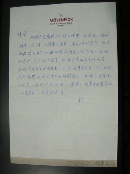 DSCN9331A[1].JPG