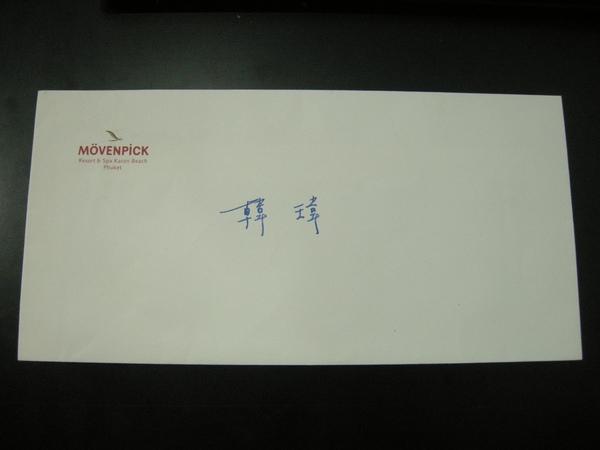 DSCN9329[1].JPG