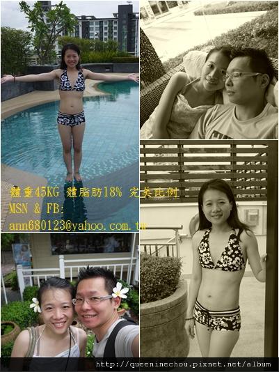 2011年泰國豪華HOTEL