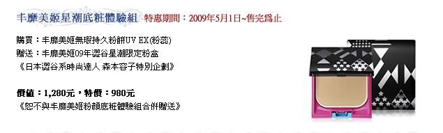 2009-05-01_013041.jpg