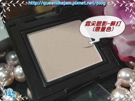 P1080190.JPG