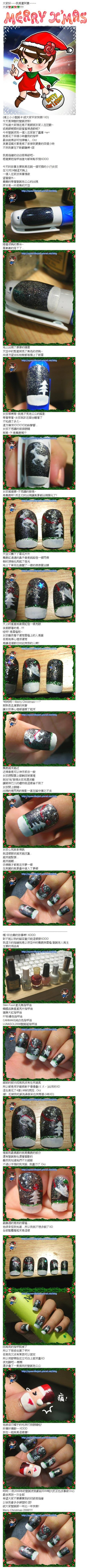 2009-12-15_140355.jpg
