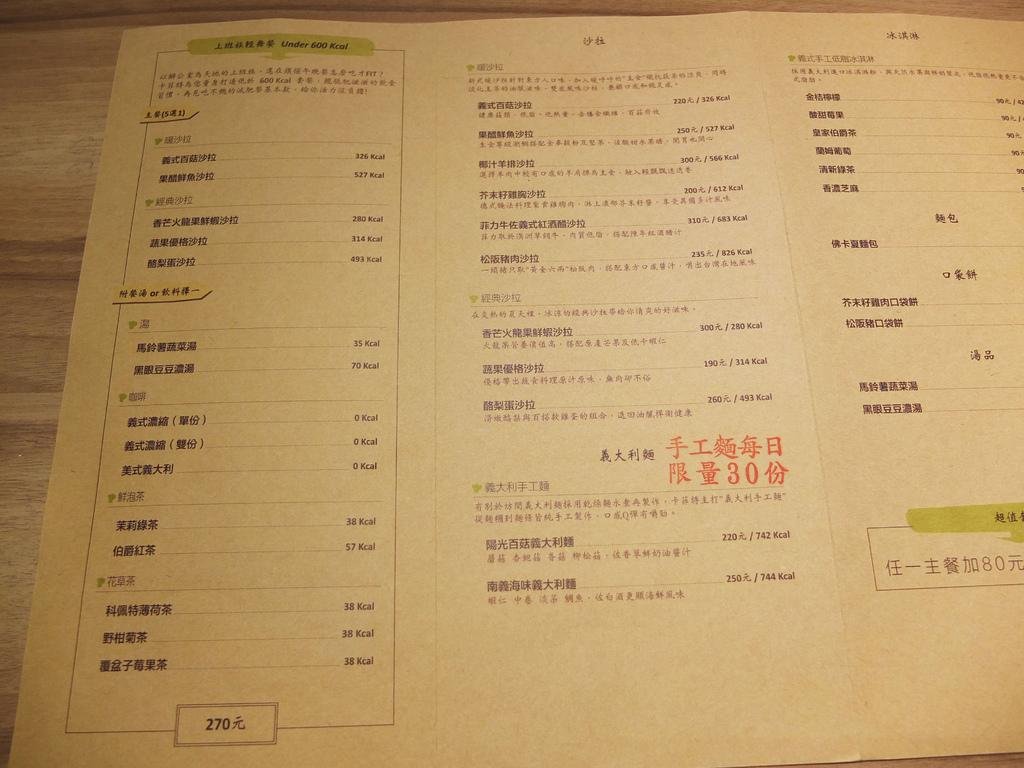DSCF1953.jpg
