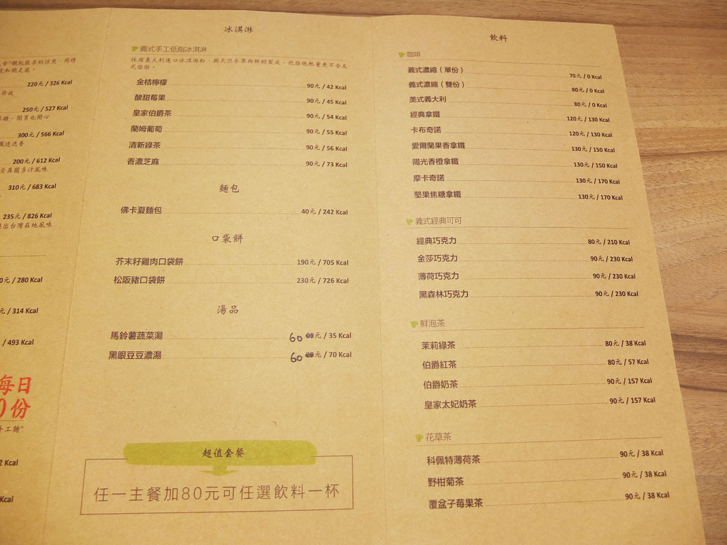 DSCF1954.jpg