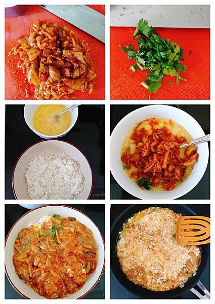 Korean-rice-step1.jpg