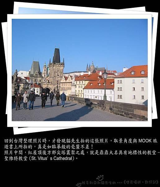 20070218-14.jpg