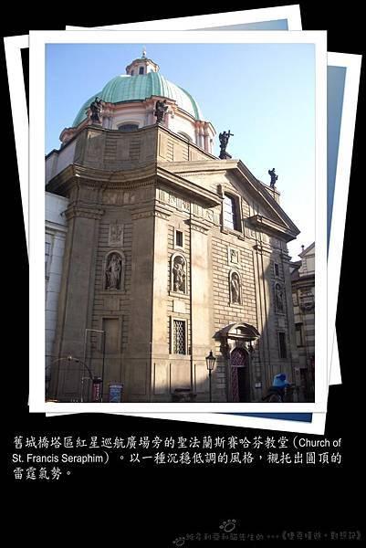 20070218-64.jpg