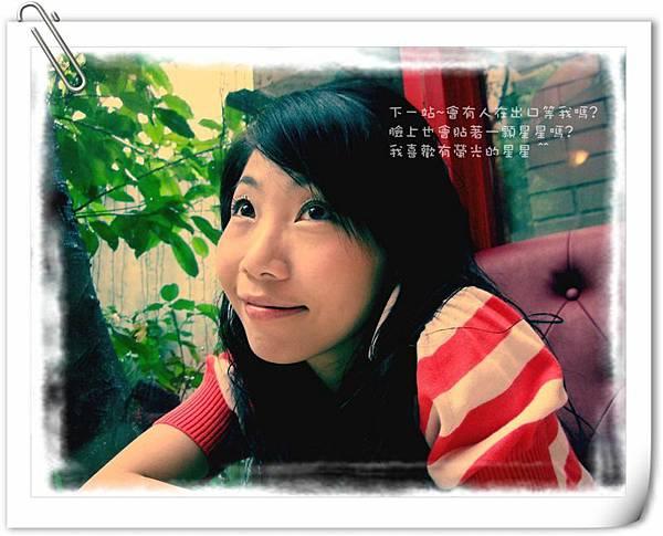 IMGP9576-1-words.jpg
