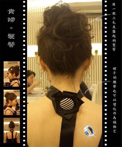 上海夫人聚會造型-1.jpg