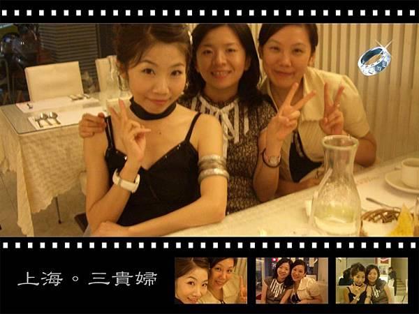 上海夫人聚會造型-2.jpg