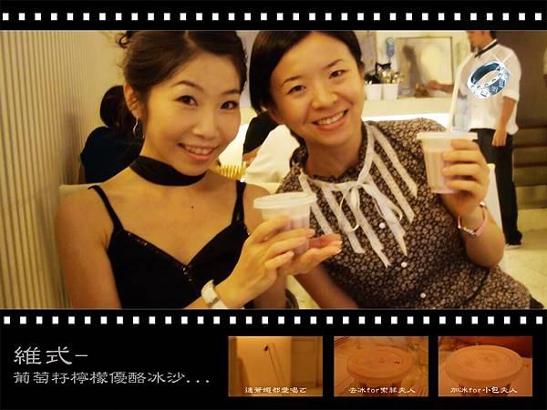上海夫人聚會造型-3.jpg